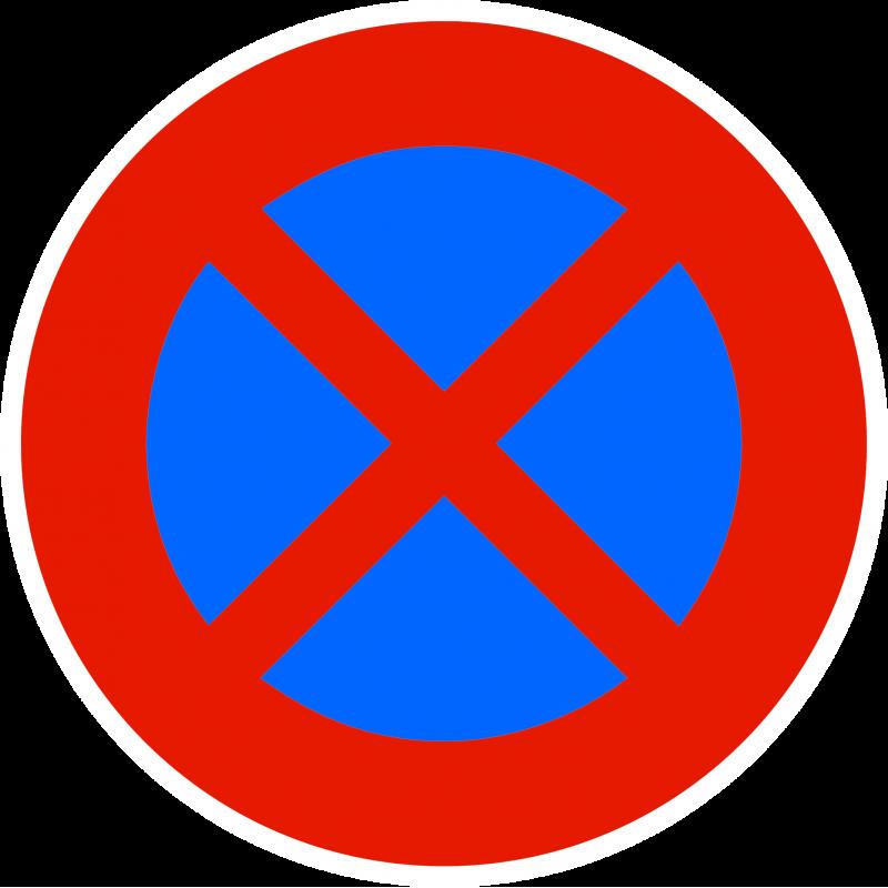 Panneau stationnement arrêt et stationnement interdits B6d