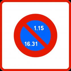 Panneau stationnement entrée d'unee zone à stationnement payant B6B2