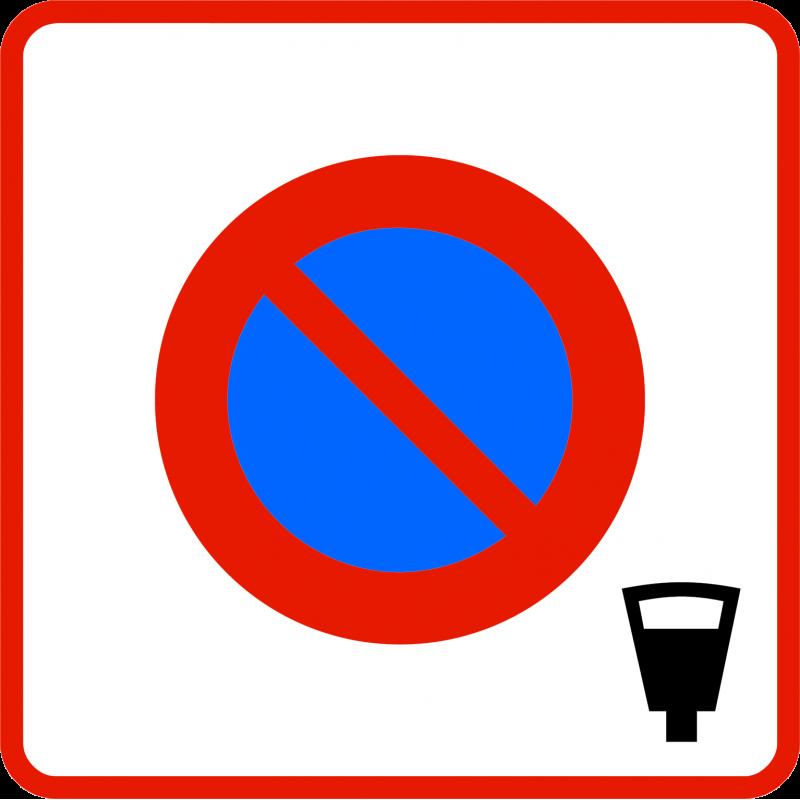 Panneau stationnement entrée d'une zone à stationnement payant B6B4