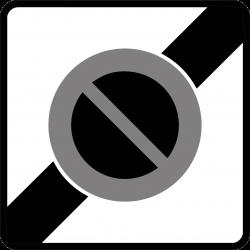 Panneau stationnement sortie de zone à stationnement interdit B50A