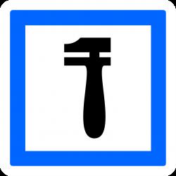 Panneau services poste de dépannage CE28