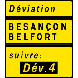 Paneau voierie temporaire signalisation complémentaire d'un itinéraire de déviation KD79a