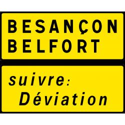Paneau voierie temporaire signalisation complémentaire d'un itinéraire de déviation KD79b